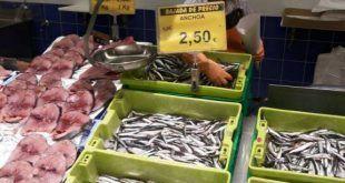 """Anchoas"" en un Mercadona de Santander"