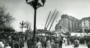 La Tragedia del Hotel Bahía de Santander - DM VI